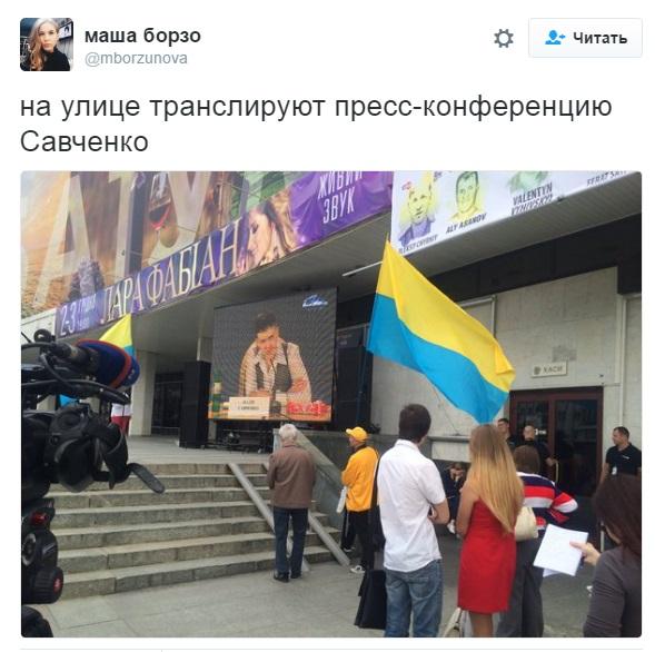 """""""Вона крута і щира"""": російська журналістка у захваті від Савченко - фото 1"""