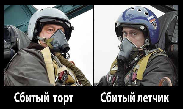 Порошенко-Путін. Президенти різні - піарщикі однакові (ФОТОЖАБИ) - фото 4