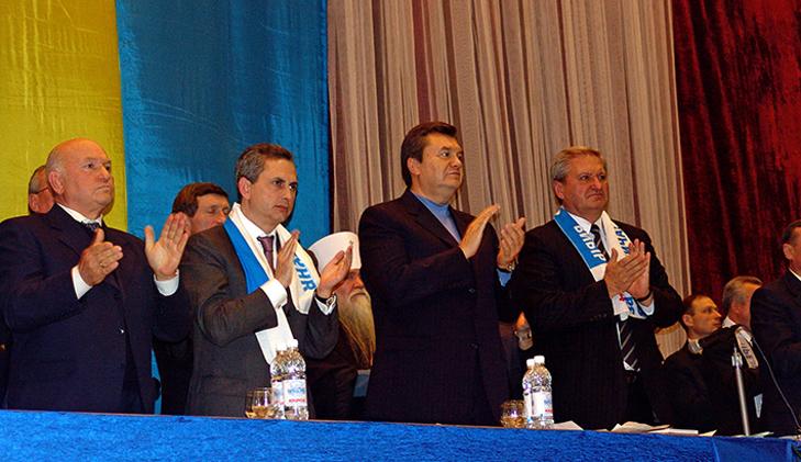 Пилотный проект по регистрации брака за 24 часа стартовал в Северодонецке, - Петренко - Цензор.НЕТ 8513