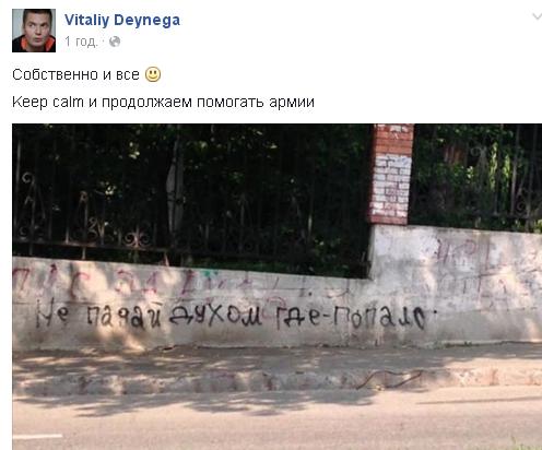 Як росіяни борються з кризою іконами, а Путін йогуртом лікується - фото 4