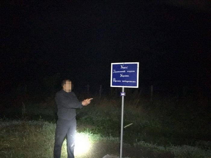 СБУ ліквідувала угрупування, яке переправляло терористів до Росії та Європи - фото 2