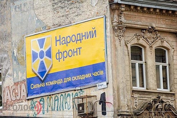 Гасла українських партій: На виборах і сьогодні - фото 2