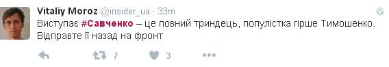 Соцмережі про Савченко: Читає з папірця, закінчить в психіатрії - фото 6