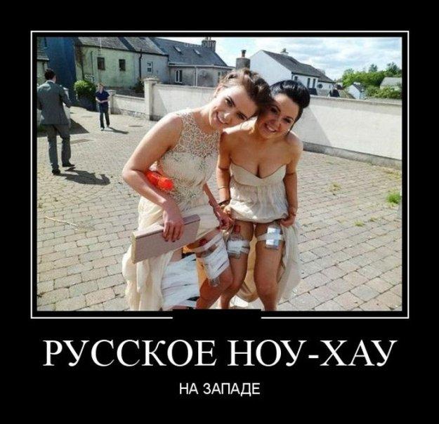 Пити і хамити: ТОП-11 приколів про російських туристів - фото 2