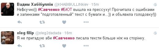 Соцмережі про Савченко: Читає з папірця, закінчить в психіатрії - фото 7