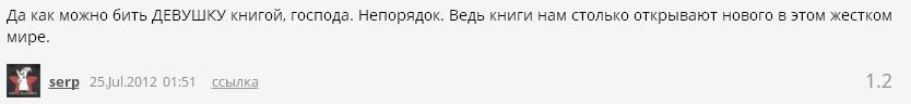 День скрєп на Росії: ТОП-14 трешевих уявлень про цінності (18+) - фото 9