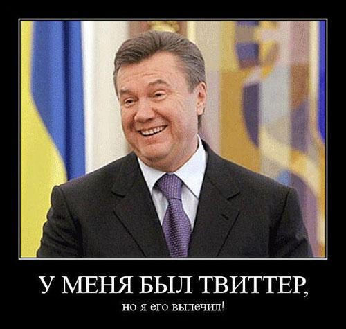 Вождь страусів і гроза вінків: Як правив і тікав Янукович (ФОТОЖАБИ) - фото 8