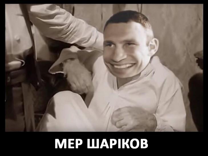 Як соцмережі вітають Кличко з Днем народження (ФОТОЖАБИ) - фото 2