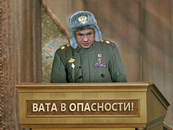 Шойгу доповів Путіну про виведення російських військ із Сирії - Цензор.НЕТ 763