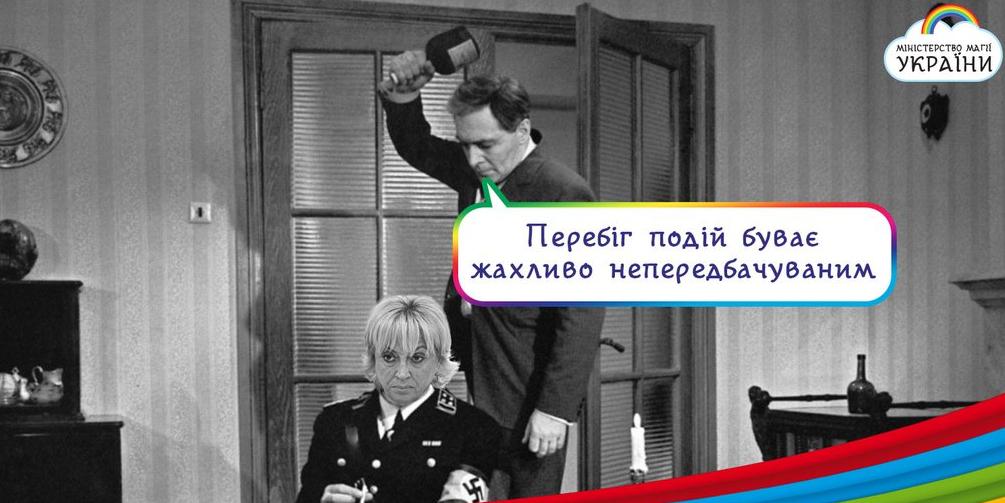 Поклонська з СС і розвідник-листоноша: ТОП-15 приколів про Штірліца - фото 10