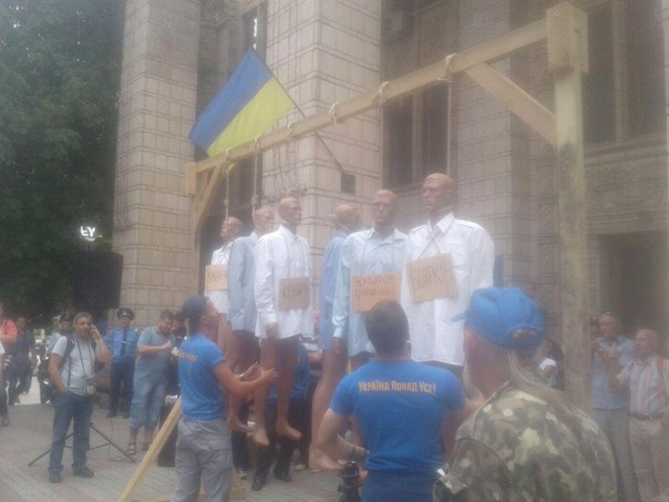 """""""Азовці"""" влаштували масове повішення під міністерством Насалика - фото 2"""