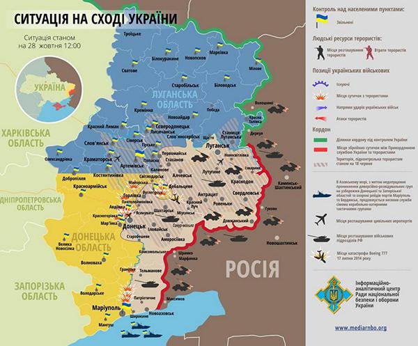 Карта АТО за 28 октября: террористы наращивают силы и усиливают обстрелы, фото-1