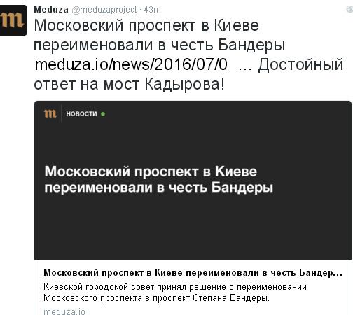 Чому шкода, що Московський проспект перейменували на проспект Бандери - фото 6