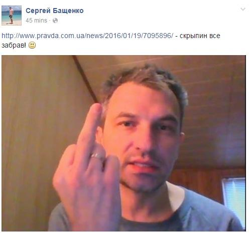 """Соцмережі про скандал на """"Громадському ТБ"""": Скрипін, сімейна заначка і чиє ім'я - фото 1"""