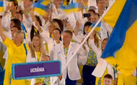 Українські олімпійці вийшли з прапором на відкритті Олімпіади-2016 - фото 1