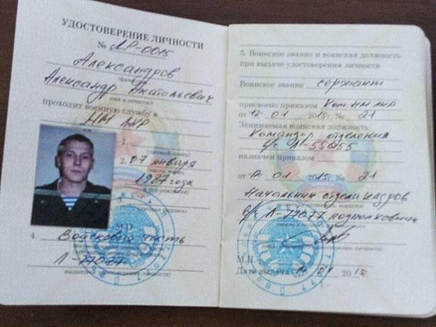"""Чому Путін влаштував істерику через полонених ГРУшників-""""власівців"""" - фото 2"""