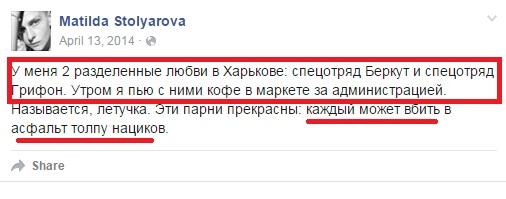 Льовочкін бере на роботу лише перевірених путіністів - фото 4