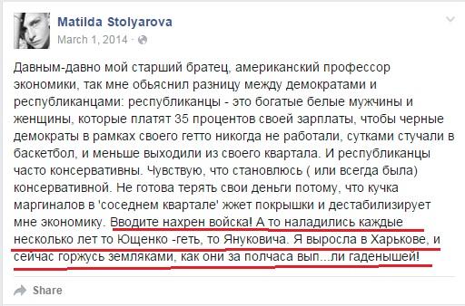 Льовочкін бере на роботу лише перевірених путіністів - фото 3