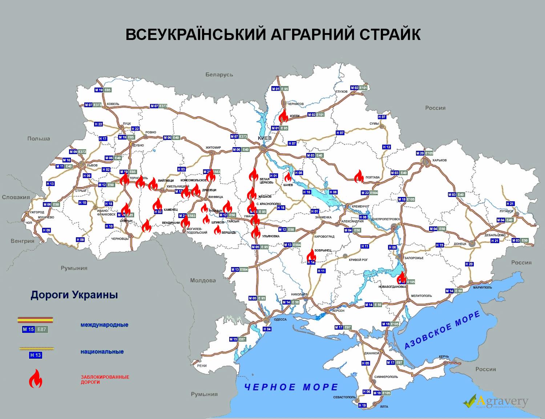Аграрії заблокували десятки доріг в Україні заради  податкових пільг (КАРТА) - фото 1