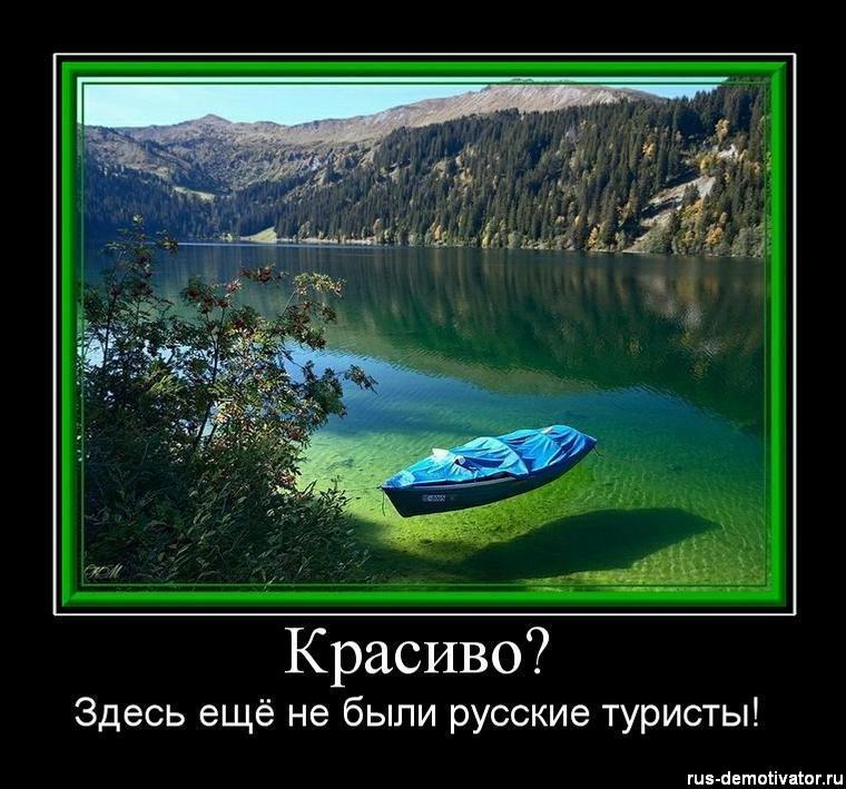 Пити і хамити: ТОП-11 приколів про російських туристів - фото 5