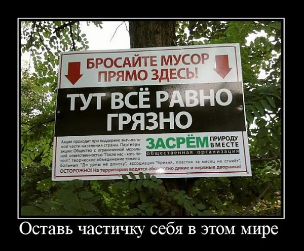 Пити і хамити: ТОП-11 приколів про російських туристів - фото 3