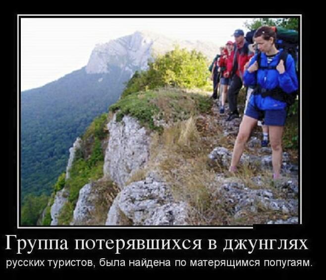 Пити і хамити: ТОП-11 приколів про російських туристів - фото 4
