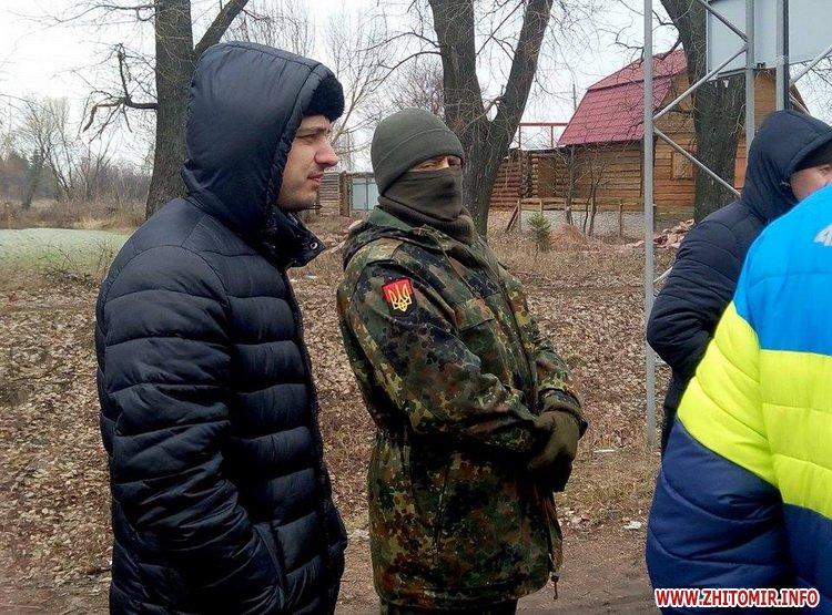 """Як """"свободівці"""" блокують російські фури на Житомирщині - фото 3"""