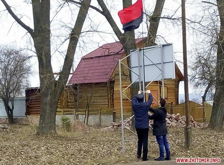 """Як """"свободівці"""" блокують російські фури на Житомирщині - фото 2"""