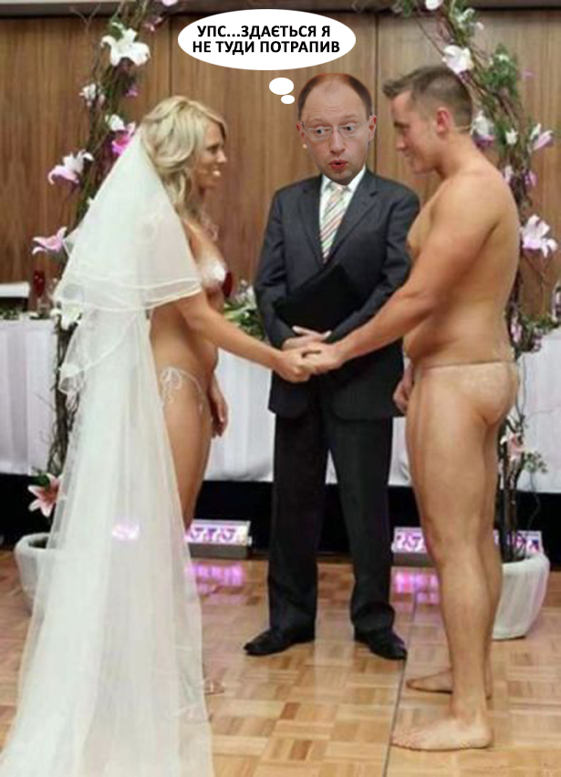 """Навіщо Яценюк потрібний на """"онлайн"""" весіллі в Дніпропетровську (ФОТОЖАБИ) - фото 8"""
