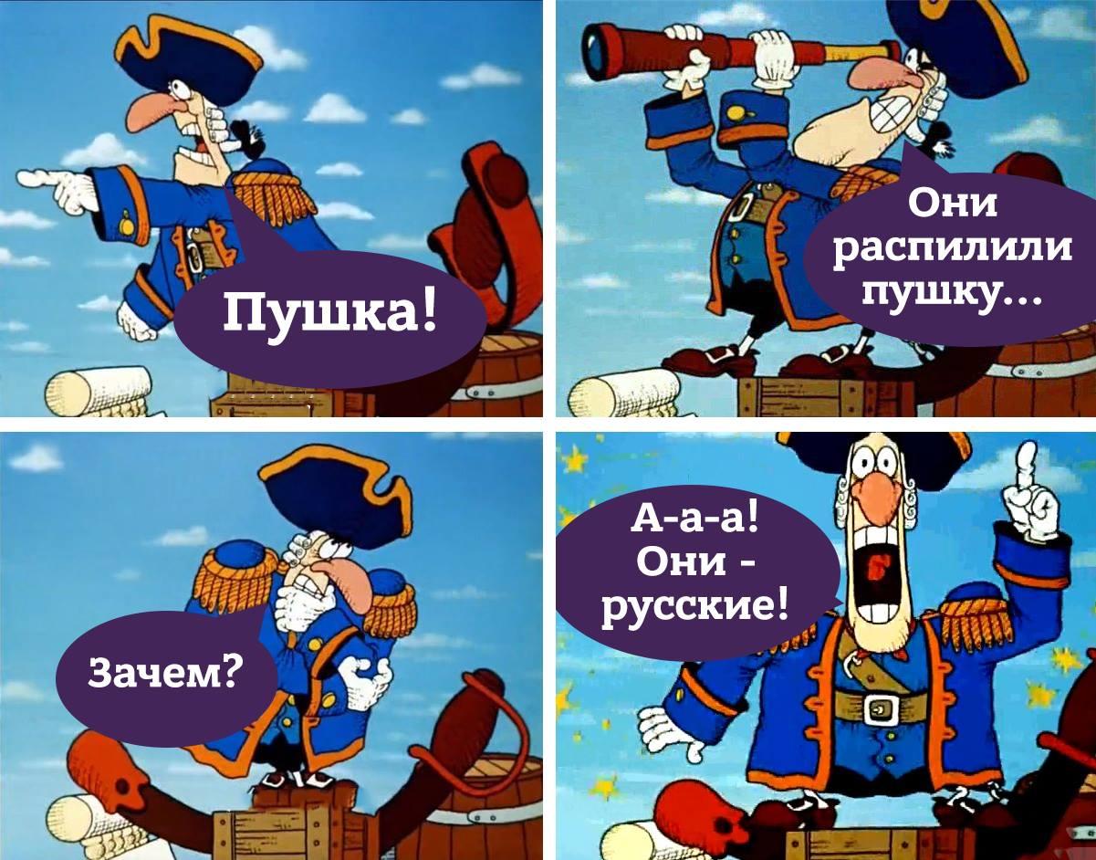 Орудия Владивостокской крепости распилили наметаллолом