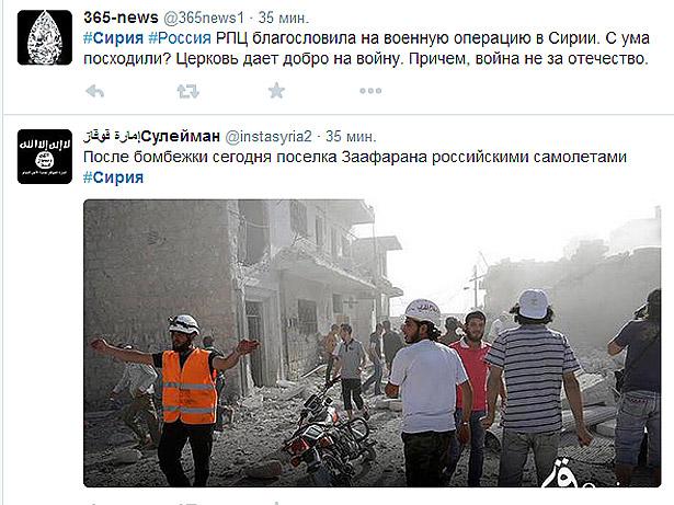 Соцмережі про війну Путіна в Сирії - фото 8