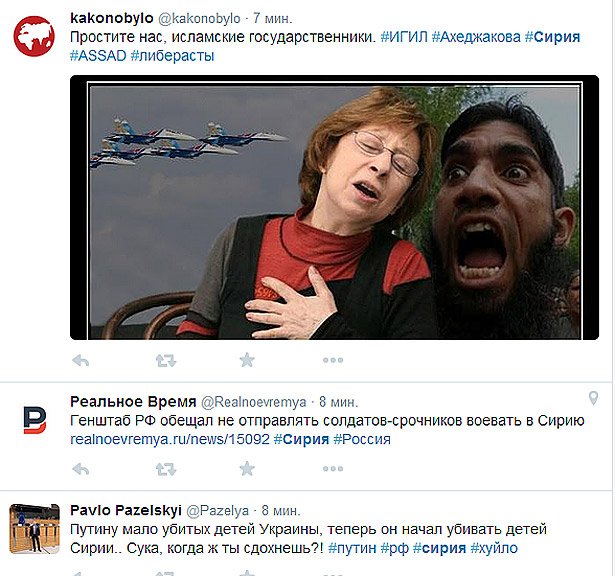 Соцмережі про війну Путіна в Сирії - фото 6