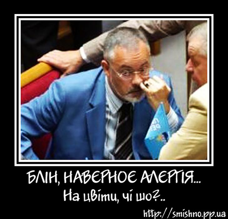 Дмитро Табачник (ФОТОЖАБИ) - фото 17