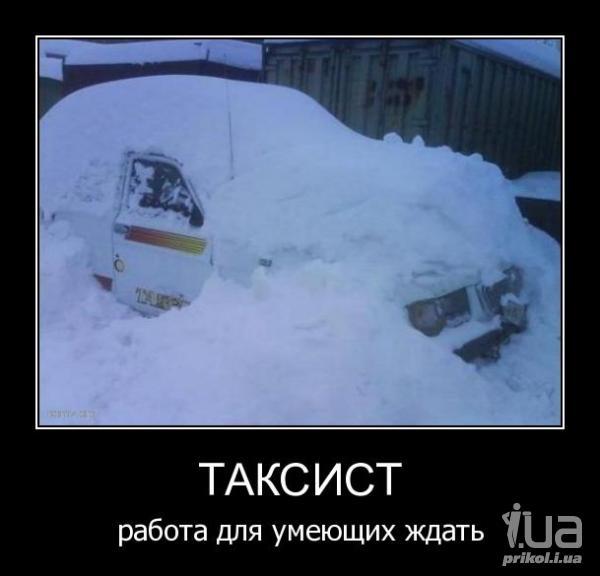 ТОП-10 цікавинок і приколів про таксі - фото 7