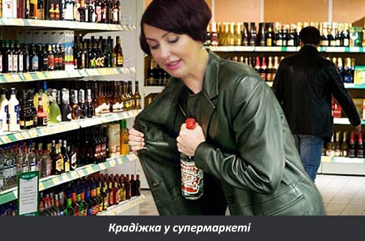 За шо ще можуть оштрафувати Терезу Яценюк (ФОТОЖАБИ) - фото 1