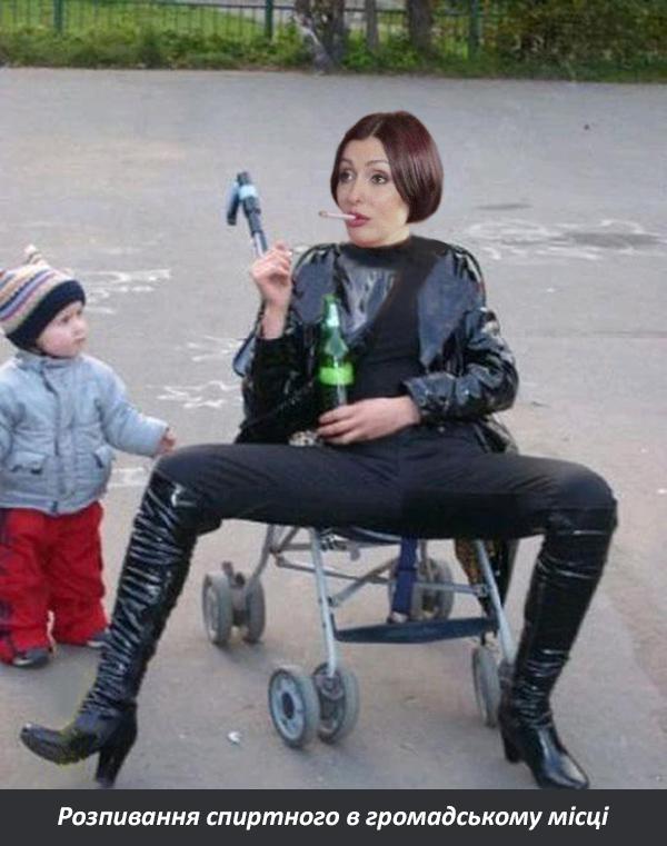 За шо ще можуть оштрафувати Терезу Яценюк (ФОТОЖАБИ) - фото 2