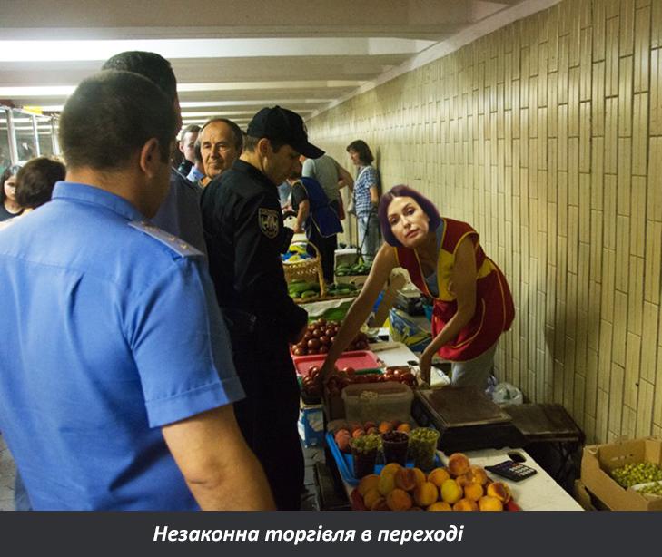 За шо ще можуть оштрафувати Терезу Яценюк (ФОТОЖАБИ) - фото 4