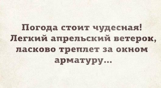 В Україні скасували літо (ФОТОЖАБИ) - фото 16
