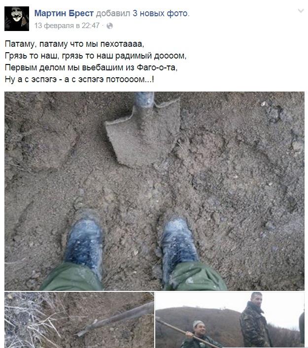 Армійські софізми-7 (18+) - фото 3