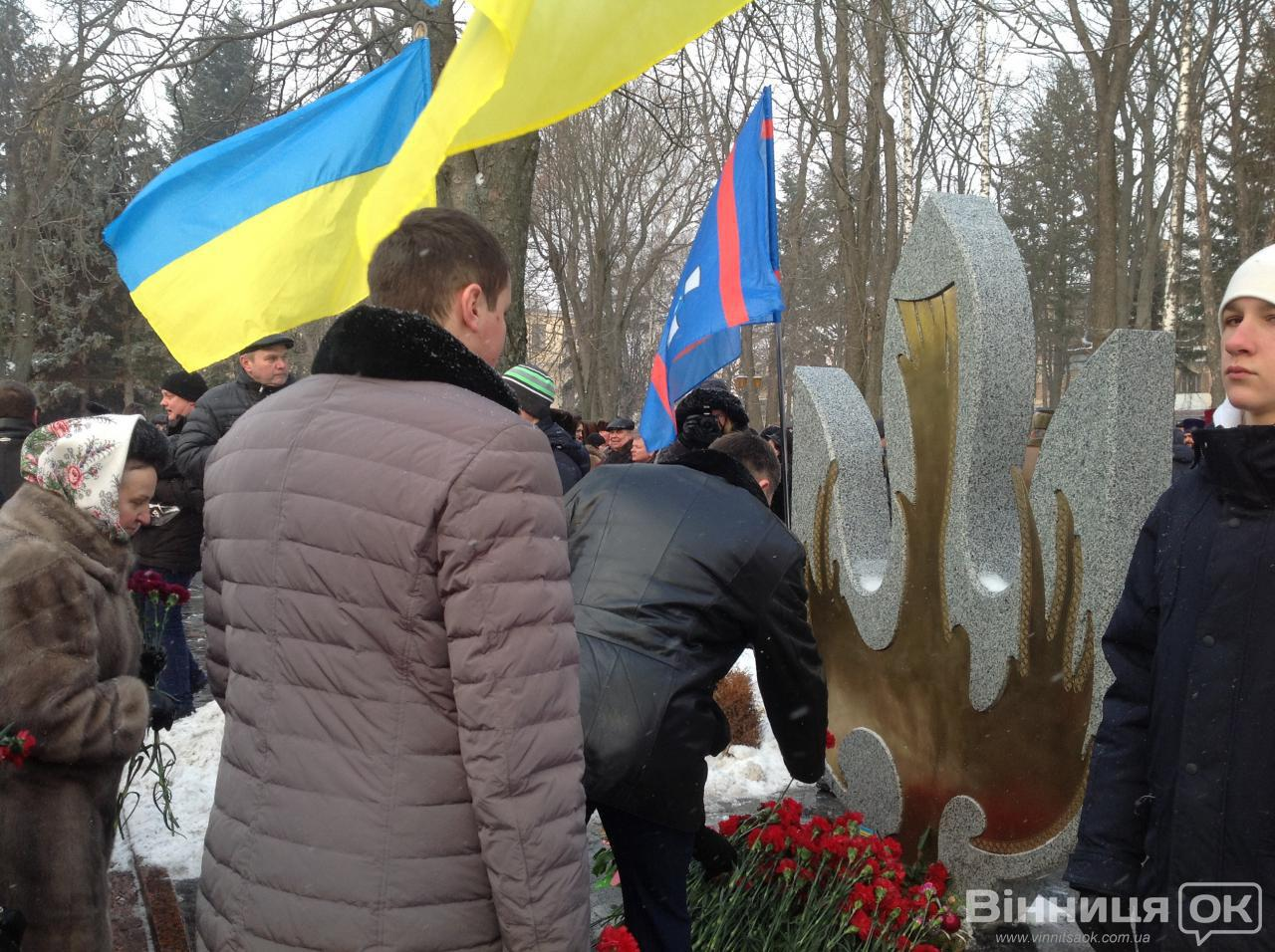 У Вінниці День Соборності відзначили покладанням квітів до пам'ятника атовцям - фото 1