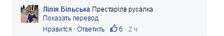 Тимошенко в новому образі: Марія Деві Христос чи гламурна краля (ФОТОЖАБИ) - фото 7