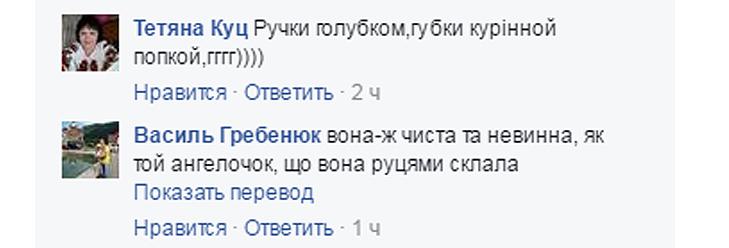 Тимошенко в новому образі: Марія Деві Христос чи гламурна краля (ФОТОЖАБИ) - фото 11