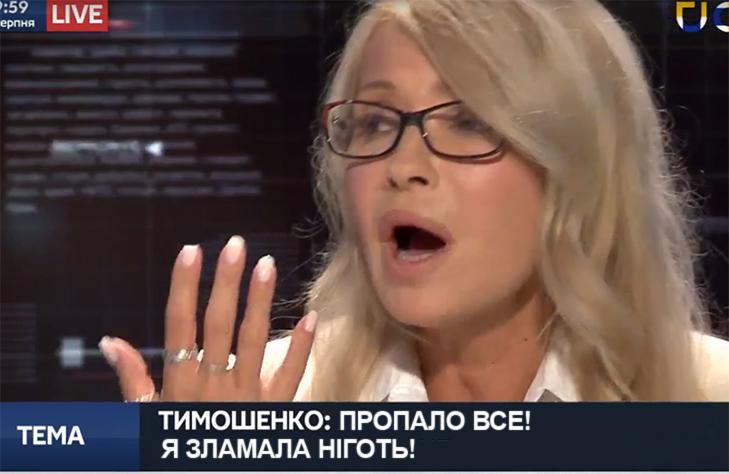 Тимошенко в новому образі: Марія Деві Христос чи гламурна краля (ФОТОЖАБИ) - фото 12