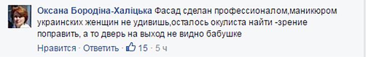 Тимошенко в новому образі: Марія Деві Христос чи гламурна краля (ФОТОЖАБИ) - фото 1