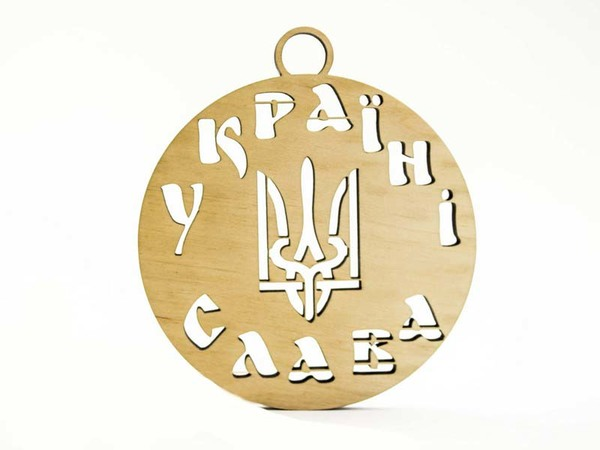 Святкуй по-українському: ТОП-10 патріотичних ялинкових прикрас - фото 3