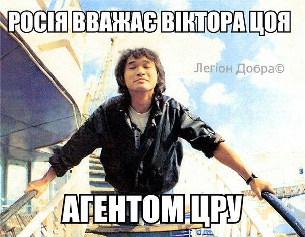ТОП-10 цитат Цоя, які б не сподобалися Путіну - фото 1