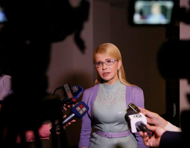 """Тимошенко """"в латексі"""" збудила українців (ФОТО) - фото 3"""