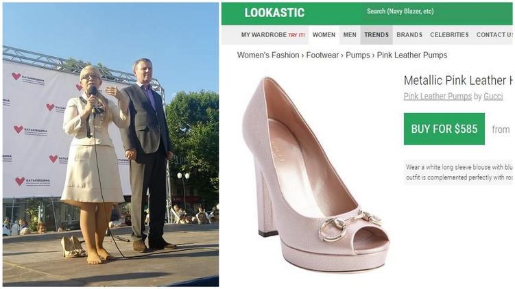 Названа ціна черевичків Тимошенко  - фото 1