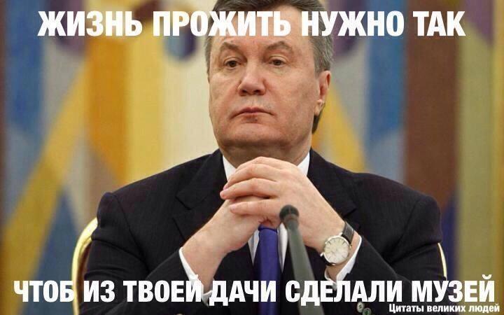 Янукович (ФОТОЖАБИ) - фото 5