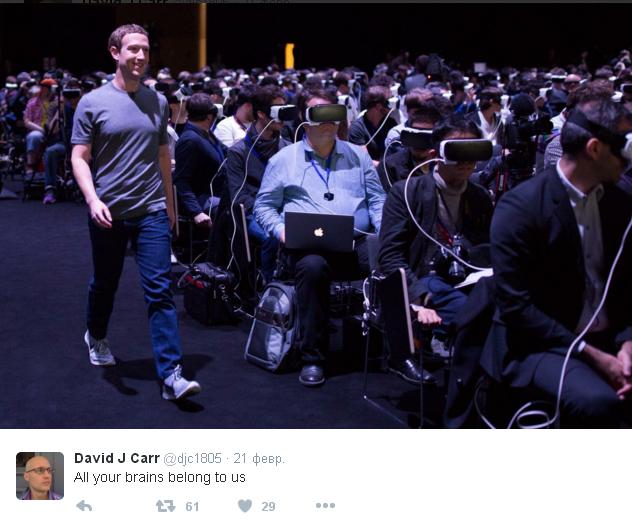 Варто бути насторожі: Цукерберг готує революцію - фото 5